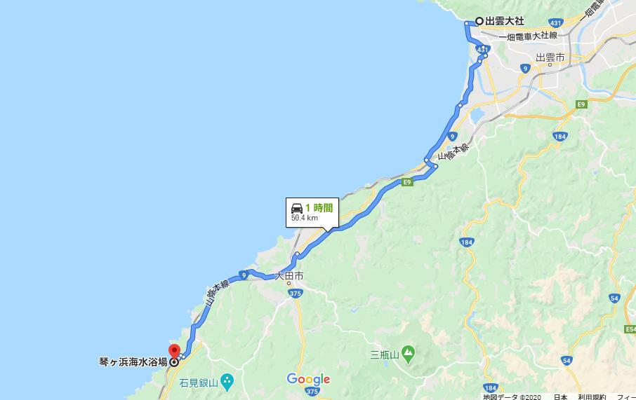 島根県でデートにおすすめのドライブコースを3選紹介!走るたびに音が鳴る?琴ヶ浜